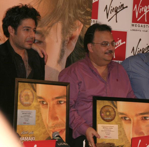 Dubai EMI - Platinum CD