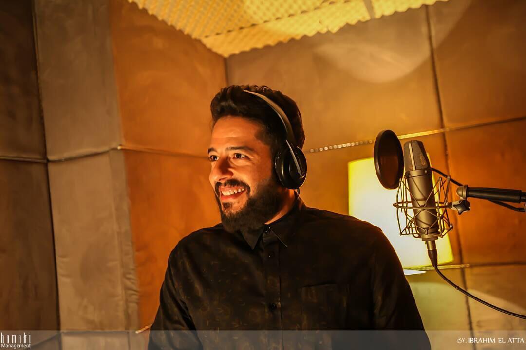 Emsek Fi Helmak Recording