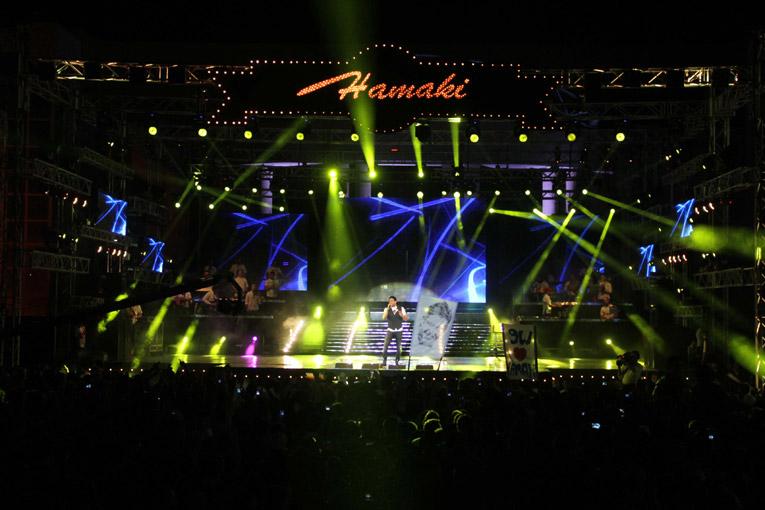 MIU Concert - 2012