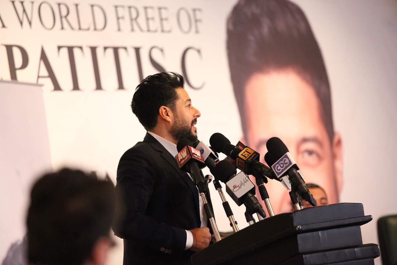 World Free Of Hepatitis C Conference